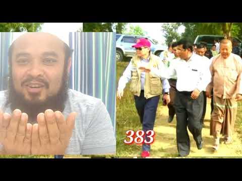 MTV ACTION((18))((12))((2018)) Rohingya Mukartv News