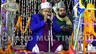 Video Salato Salam & Dua - आल इंडिया नातिया मुशायरा - Naat E Mushaira MP3, 3GP, MP4, WEBM, AVI, FLV Maret 2019