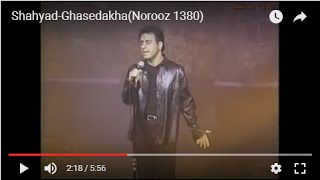 Ghasedak ha Music Video Shahyad