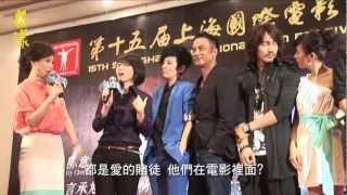 Nonton  Hd       Ripples Of Desire                                                          Film Subtitle Indonesia Streaming Movie Download