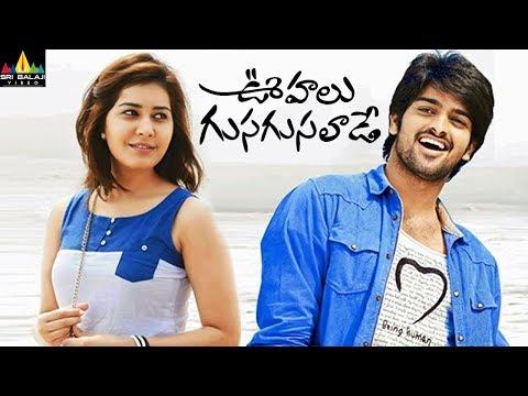 Oohalu Gusagusalade Shortened Movie   Naga Shaurya, Rashi Khanna   Sri Balaji Video