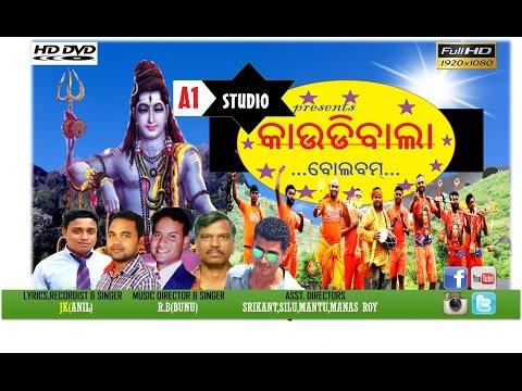 KAUDIBALA SUPERHIT SIVA BOLBAM BHAJAN FULL HD 1080P VIDEO MADE IN DAMANJODI