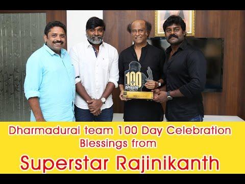 Superstar Rajini Blessed Dharmadurai 100 day Celebration Exclusive Full Video   VijaySethupathi