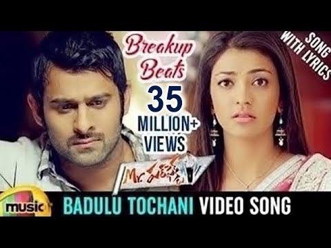 Video Breakup Beats | Badhulu Thochanai Video song With Lyrics | Mr Perfect Telugu Movie | Mango Music download in MP3, 3GP, MP4, WEBM, AVI, FLV January 2017