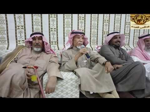أمسية الشاعر : نايف بن بادي طليحان الفريدي بمخيم المجالس الشتوي