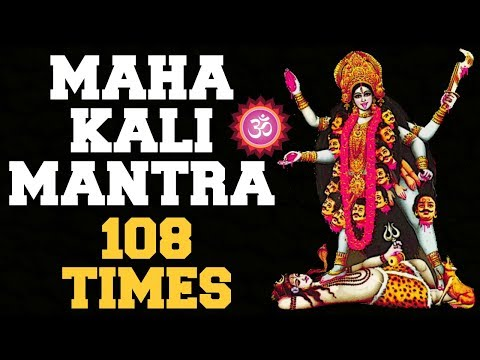 Video MAHAKALI MANTRA : 108 TIMES : KILL EVIL & INJUSTICE IN LIFE : VERY POWERFUL download in MP3, 3GP, MP4, WEBM, AVI, FLV January 2017