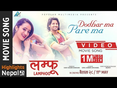 (Dodharama Pare Ma - New Nepali Movie... 4 minutes, 30 seconds.)
