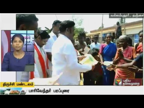 A-Compilation-of-Trichy-Zone-News-22-04-16-Puthiya-Thalaimurai-TV