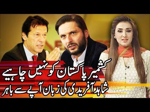 Pakistan does not want Kashmir