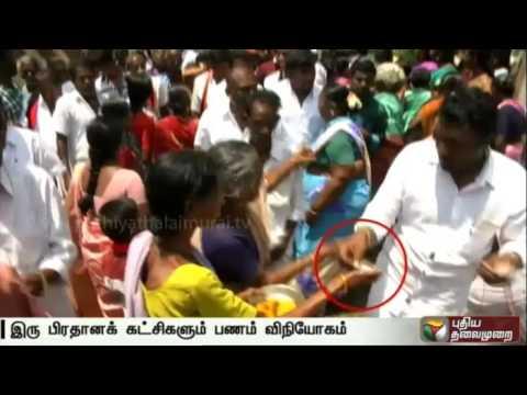 ADMK-DMK-offer-money-to-women-who-presented-arathi