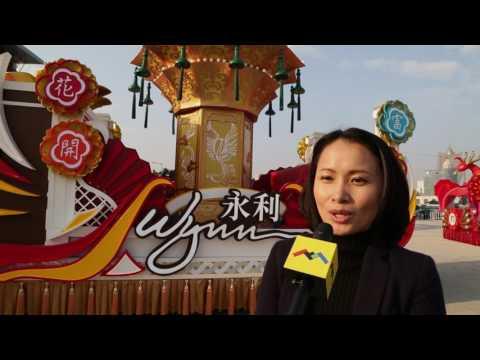 小城大事 2017百鳥朝凰報春曉花車 ...