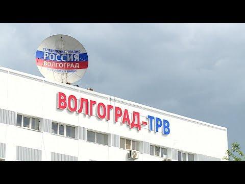 Волгоградское телевидение: вехи развития и победы. Выпуск 21.11.19