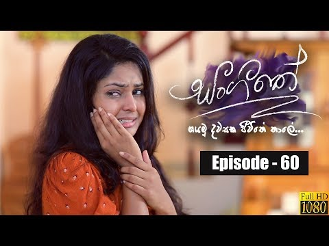 Download Sangeethe | Episode 60 03rd May 2019 HD Mp4 3GP Video and MP3