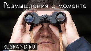 События на Украине: что стоит за евромайданом?