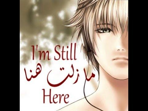 Sia I'm Still Here مترجم للعربيه
