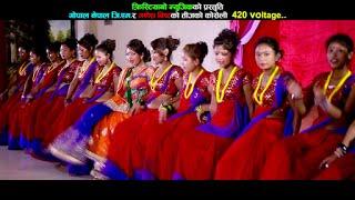 420 Voltage by Gopal Nepal GM & Alisha Budha Magar