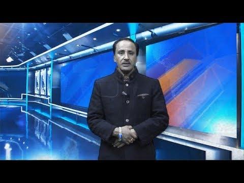 (जापानका नेपालीको न्युज | 13 November 2018 | Vision Nepal Television - Duration: 10 minutes.)