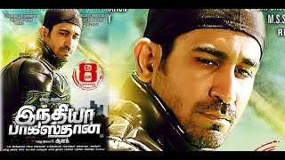 Vijay Antony India Pakistan to release on May 8th