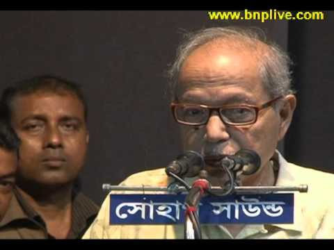 A Historic Speech by Prof. AQM Badruddoza Chowdhury, about BNP founder Late President Ziaur Rahman