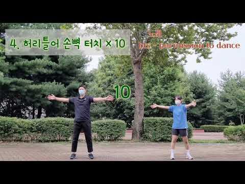 [근력운동] 전신 자극 운동 (의정부시장애인체육회 지도자)