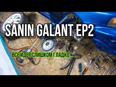 Бампер для mitsubishi galant 8 снимок