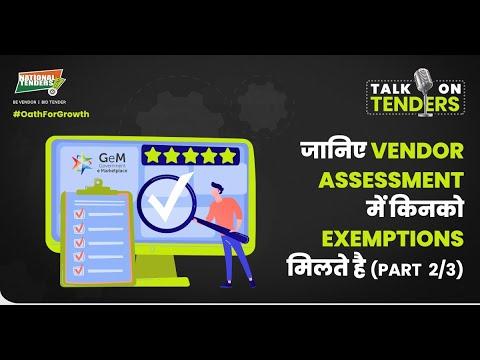 जानिए Vendor Assessment में किनको Exemptions मिलते है |Exemptions in Vendor Assessment on GeM portal