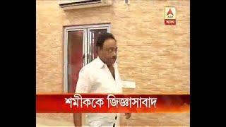 Bengal BJP leader Shamik Bhattacharya interrogated by CID in Pradhan Mantri Awas Yojna fraud case