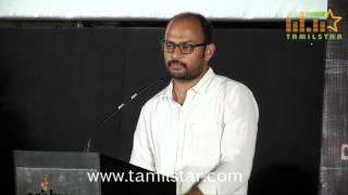 Appuchi Gramam Movie Audio Launch Part 4