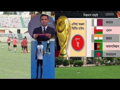 খেলার খবর | Sports 24 | 18 July 2019