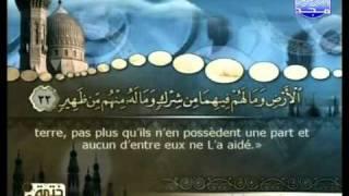 Le coran traduit en français parte 22 محمد صديق المنشاوي الجزء