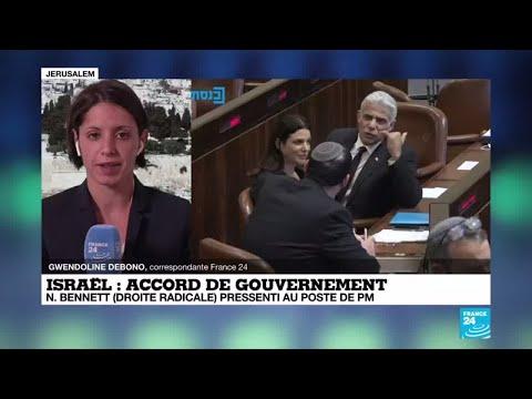 Israël : Bennett-Lapid, le duo improbable qui veut diriger le pays  (FRANCE 24)