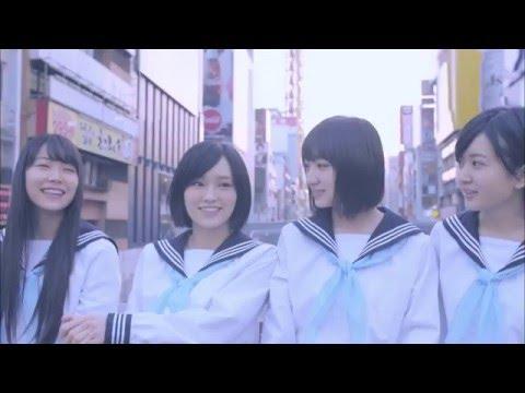 『しがみついた青春』 PV ( #NMB48 )