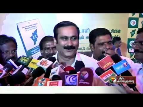 DMK-election-manifesto-is-copy-of-PMKs-schemes-Anbumani