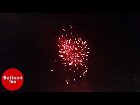 Πυροτεχνήματα εκδήλωση Ιούνιος 2016