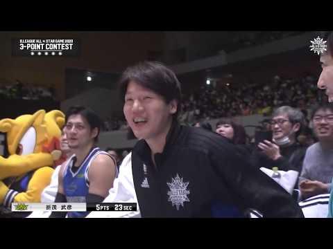 スリーポイントコンテスト フルハイライト    B.LEAGUE ALL-STAR 2020 IN HOKKAIDO