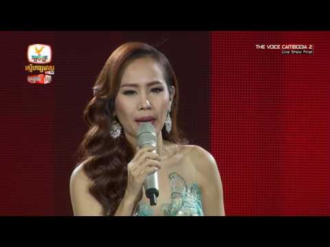 Tel Thai, Kramoum Laengothlai, The Voice Cambodia 2016