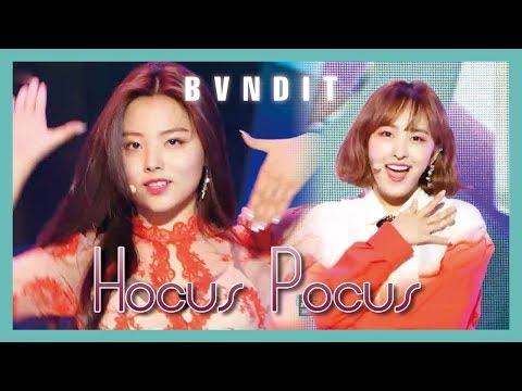 [HOT] BVNDIT - Hocus Pocus ,  밴디트 - Hocus Pocus Show Music core 20190427 - Thời lượng: 3 phút và 29 giây.