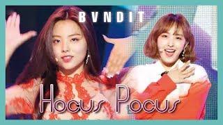 [HOT] BVNDIT - Hocus Pocus ,  밴디트 - Hocus Pocus Show Music core 20190427