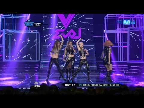 [1080P] 120816 이블 EvoL - 우린 좀 달라 We Are A Bit Different