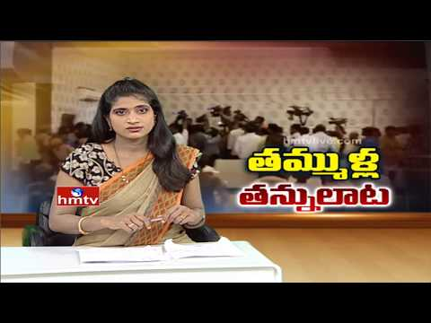 Latest Updates About Karanam Balaram Vs Gottipati Ravi Groups Fight In Prakasam Dist