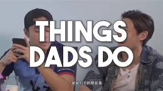 Video Things Dads Do MP3, 3GP, MP4, WEBM, AVI, FLV April 2019