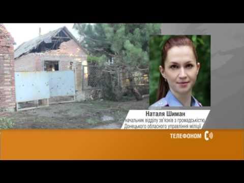 Снаряды боевиков залетели в центр Дзержинска: подробности трагедии