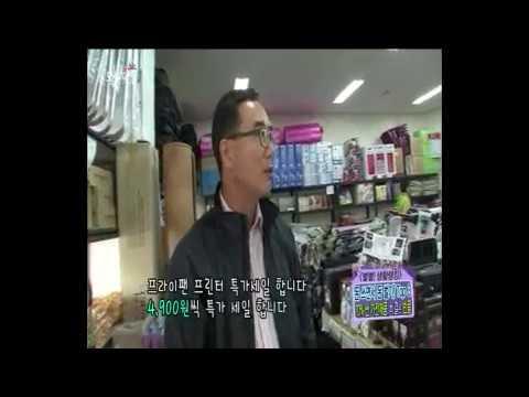MBC 생방송오늘아침 별별  2014 10 31방영