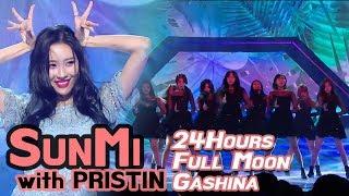 Video Sunmi -24hours+Full moon+Gashina, 선미 -24시간이 모자라+보름달+가시나 (w/PRISTIN) @2017 MBC Music Festival MP3, 3GP, MP4, WEBM, AVI, FLV Januari 2018