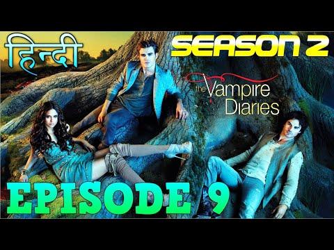 The Vampire Diaries Season 2 Episode 9 Explained Hindi  वैम्पायर डायरीज स्टोरी KLUS  FINDS KATHERINE