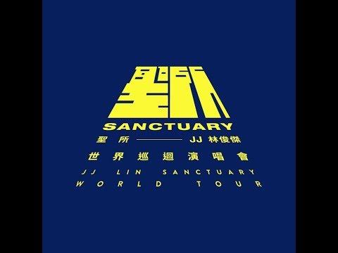 JJ林俊傑 聖所 世界巡迴演唱會