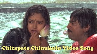 Video Chitapata Chinukulu Video Song || Pelli Peetalu Movie || Jagapati Babu, Soundarya download in MP3, 3GP, MP4, WEBM, AVI, FLV January 2017