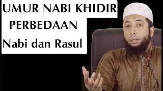 Download Video USIA NABI KHIDIR Saat ini | PERBEDAAN Nabi dan Rasul | Ustadz Khalid Basalamah,MA MP3 3GP MP4