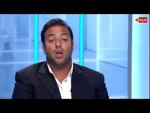 أحمد حسام ميدو: تناول الخمور حرية شخصية