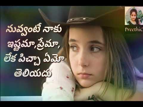 Sad quotes - Emotional Sad Love Quotes & Words // What's Up Status Video In Telugu